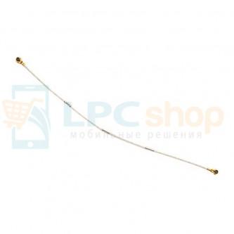 Коаксиальный кабель Sony Xperia E3 D2203 / E3 Dual D2212 Белый