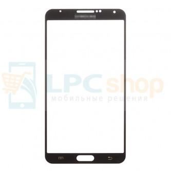 Стекло (для переклейки) Samsung Galaxy Note 3 N9000 / LTE N9005 Черное