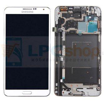 Дисплей для Samsung Galaxy Note 3 N9000 в сборе с рамкой Белый - Оригинал