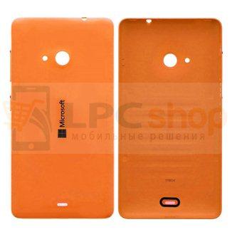 Крышка(задняя) Microsoft Lumia 535 Dual (RM-1090) Оранжевая