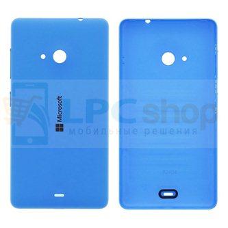 Крышка(задняя) Microsoft Lumia 535 Dual (RM-1090) Синяя