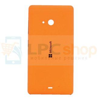 Крышка(задняя) Microsoft Lumia 540 (RM-1140) Оранжевая
