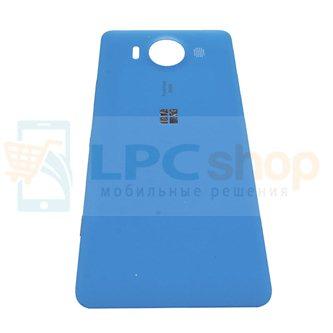Крышка(задняя) Microsoft Lumia 950 (RM-1118) Синяя