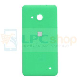 Крышка(задняя) Microsoft Lumia 550 (RM-1127) Зеленая
