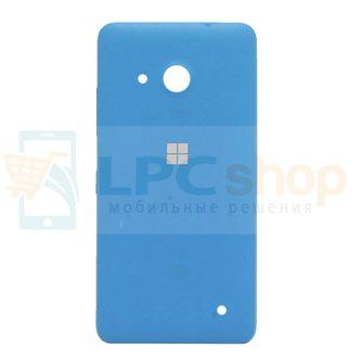Крышка(задняя) Microsoft Lumia 550 (RM-1127) Синяя