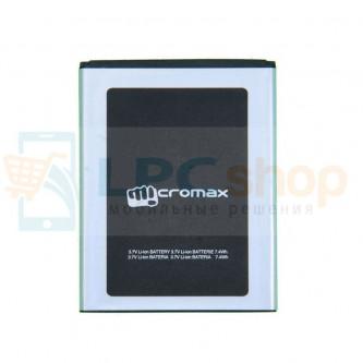 Аккумулятор для Micromax A69 ( A69 Bolt ) без упаковки