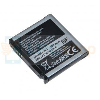 Аккумулятор для Samsung AB533640AU ( S3600/C3310/S5520/F260/G400/G600/J770 ) без упаковки