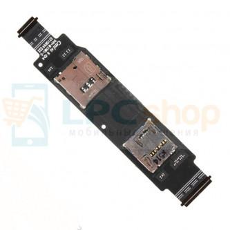 Шлейф Asus ZenFone 2 (ZE500CL) на разъем SIM / MicroSD