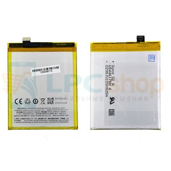 Аккумулятор для Meizu M2 Note BT42C без упаковки