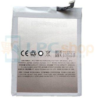 Аккумулятор для Meizu M3 Note BT61 без упаковки