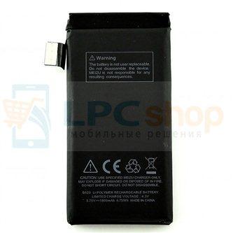 Аккумулятор для Meizu MX2 B020 без упаковки