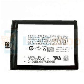 Аккумулятор для Meizu MX3 B030 без упаковки
