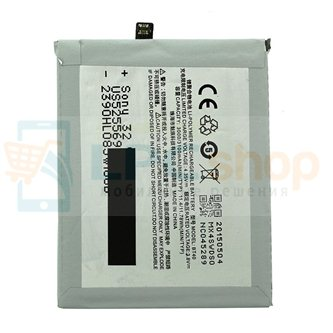Аккумулятор для Meizu MX4 BT40 без упаковки