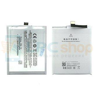 Аккумулятор для Meizu MX4 Pro BT41 без упаковки