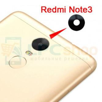 Стекло камеры Xiaomi Redmi Note 3