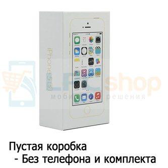 Коробка для iPhone 5S Золотая