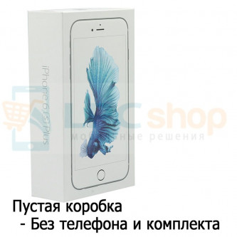 Коробка для iPhone 6S Plus Белая
