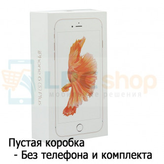 Коробка для iPhone 6S Plus Розовая