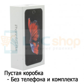 Коробка для iPhone 6S Plus Черная