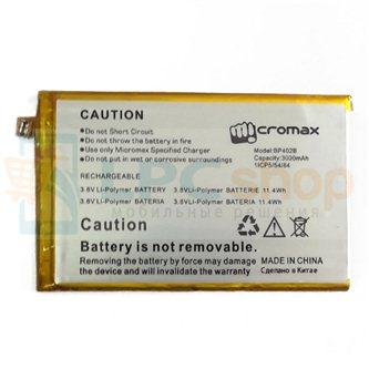 Акб Micromax Q391 Doodle 4 (со шлейфом) без упаковки