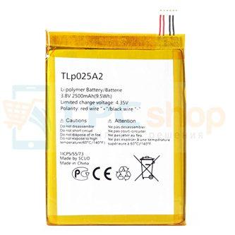Аккумулятор для Alcatel TLp025A2 (OT-6043D Idol X+)