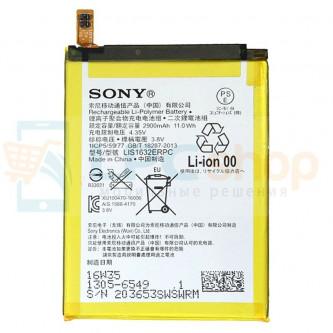 Аккумулятор для Sony LIS1632ERPC ( Xperia XZ F8331 / Dual F8332 ) без упаковки