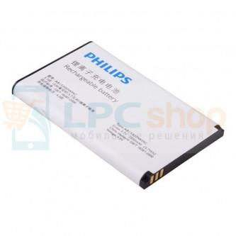 Аккумулятор для Philips AB1530DWMC ( X2301 / X620 / X830 / X630 / X525 / X518 / X806 / W626 / W727 / V816 / T910 ) без упаковки