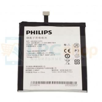 Аккумулятор для Philips AB3000CWMC ( I908 ) без упаковки
