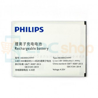 Аккумулятор для Philips AB3000GWMT ( S616 ) без упаковки