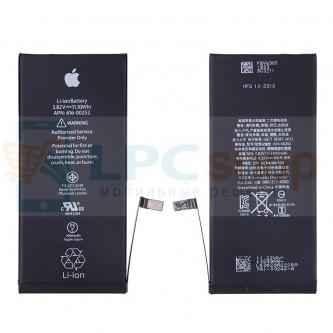 Аккумулятор для Apple iPhone 7 Plus без упаковки