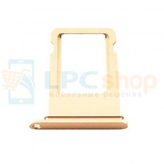Лоток SIM iPhone 7 Plus Розовое Золото