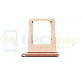 Лоток SIM iPhone 7 Розовое Золото