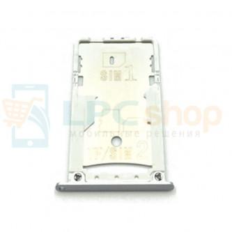 Лоток сим карты Xiaomi Redmi 3 / 3S / 3 Pro Серебро