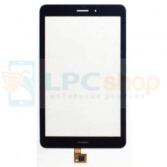 """Тачскрин (сенсор) для Huawei MediaPad T1 8.0"""" Черный"""