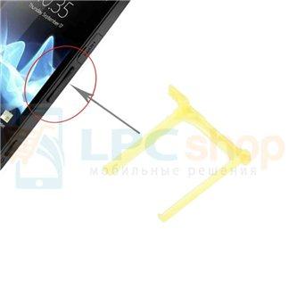 Лоток SIM Sony LT25i (V) / C5502 (ZR)