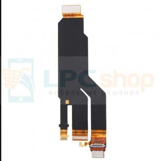 Шлейф разъема зарядки Sony Xperia XZ F8331 / Dual F8332