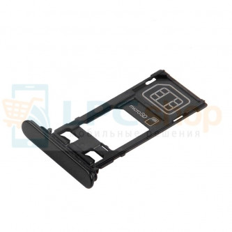 Лоток SIM Sony F8331 (XZ) Черный