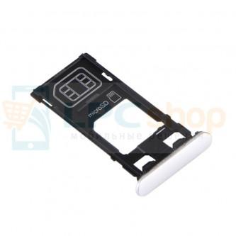 Лоток SIM Sony Xperia X F5121 Белый
