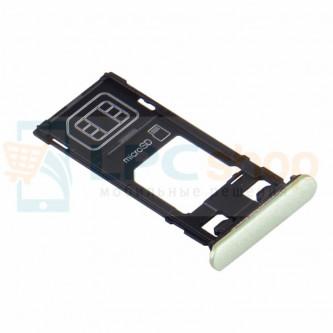 Лоток SIM Sony Xperia X F5121 Зеленый