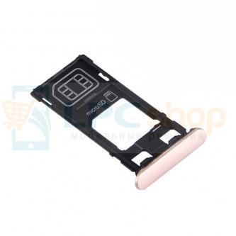 Лоток SIM Sony Xperia X F5121 Розовый