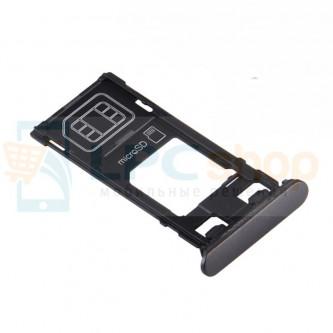 Лоток SIM Sony Xperia X F5121 Черный