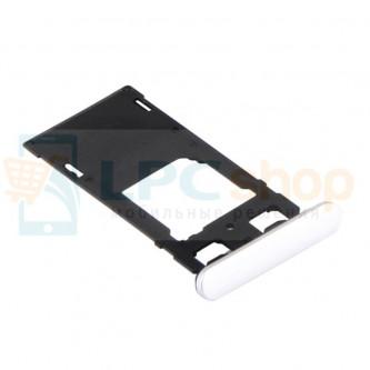 Лоток SIM Sony Xperia X Dual F5122 Белый