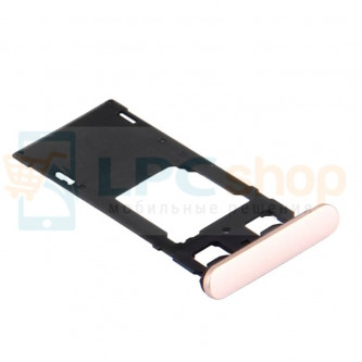 Лоток SIM Sony Xperia X Dual F5122 Розовый