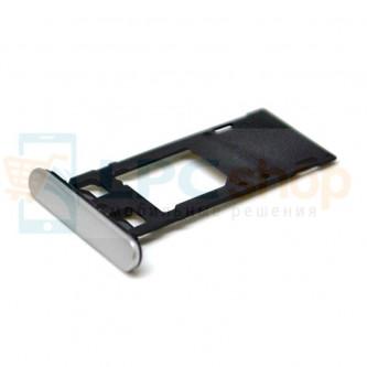 Лоток SIM и MicroSD Sony X Performance F8131 Белый