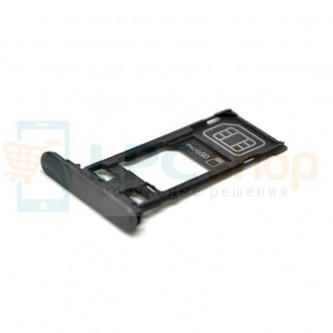 Лоток SIM и MicroSD Sony X Performance F8131 Черный