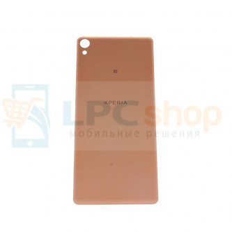 Крышка(задняя) Sony Xperia XA F3111 / XA Dual F3112 Розовое Золото