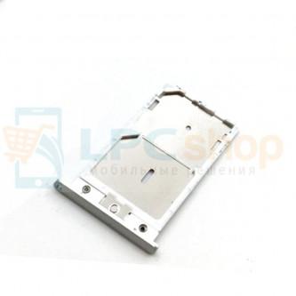 Лоток сим карты и карты памяти Xiaomi Redmi Note 3 Серебро