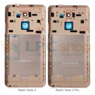 Крышка(задняя) Xiaomi Redmi Note 3 Золотая