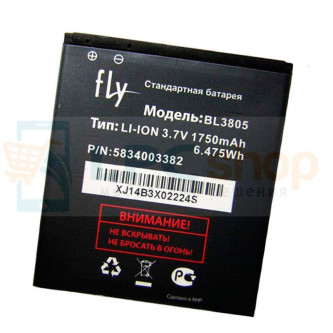 Аккумулятор для Fly BL3805 ( IQ4402 / Era Style 1 / IQ4404 / Spark ) без упаковки