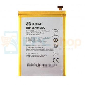 Аккумулятор для Huawei HB496791EBC ( Ascend Mate ) без упаковки